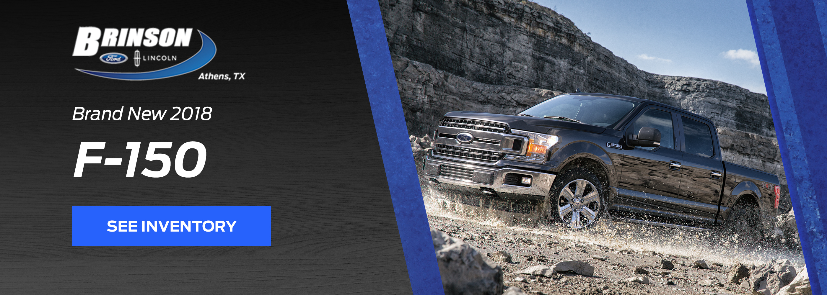 Ford Lincoln Dealer Athens Tx Brinson Ford Lincoln
