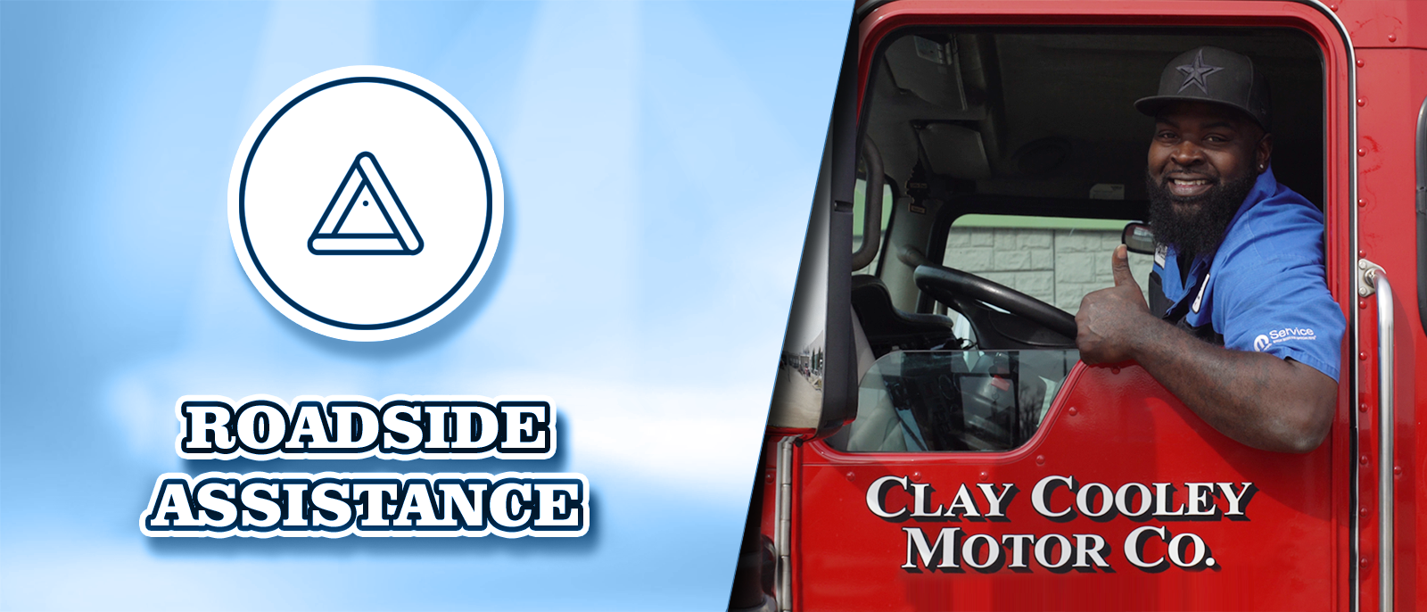 Roadside Assistance at Clay Cooley Hyundai of Rockwall