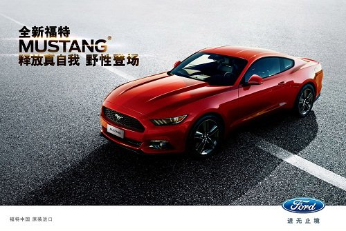 Popular Mustang color choices around the world u2013 Five Star Ford of Plano & Popular Mustang color choices around the world - Five Star Ford of ... markmcfarlin.com
