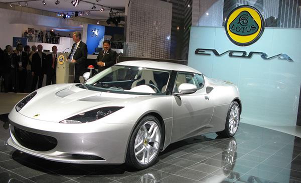 Lotus Car on Display