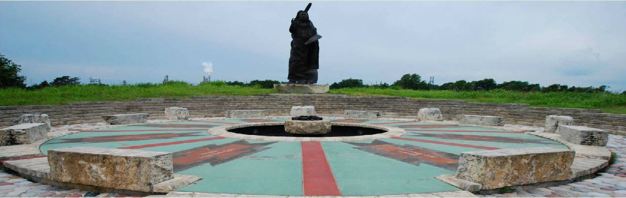 Standing Bear Park & Museum In Ponca City