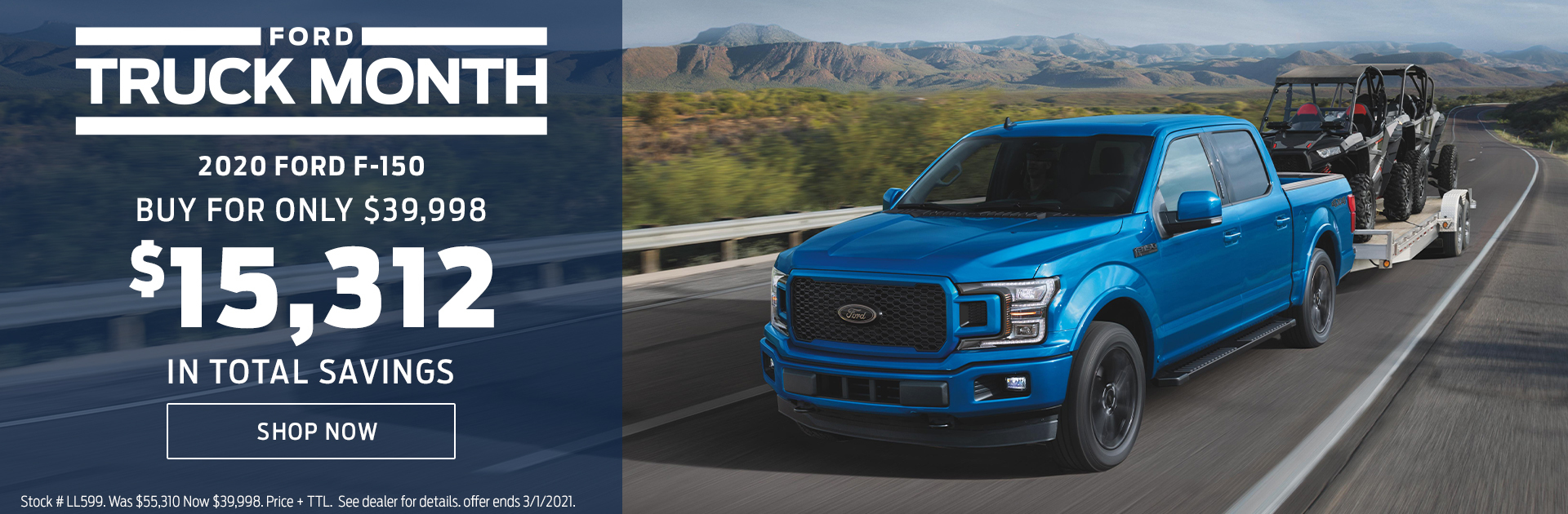 Truck Month F150 (2)