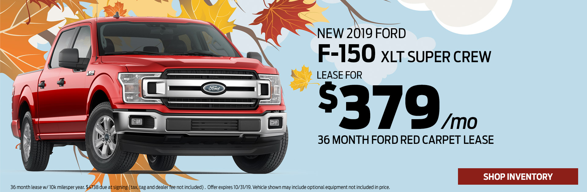 October F 150 Lease Special