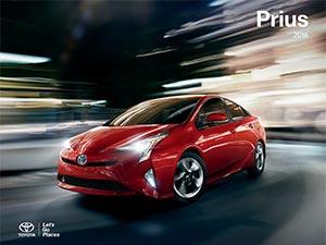 2015-Prius-eBrochure