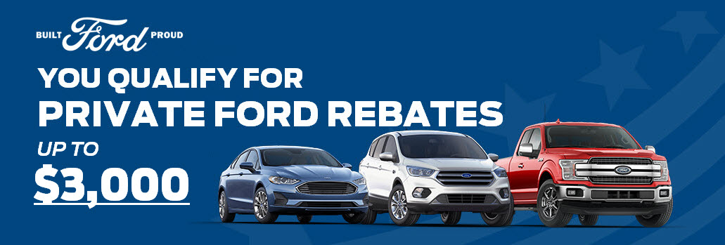 private ford rebates header