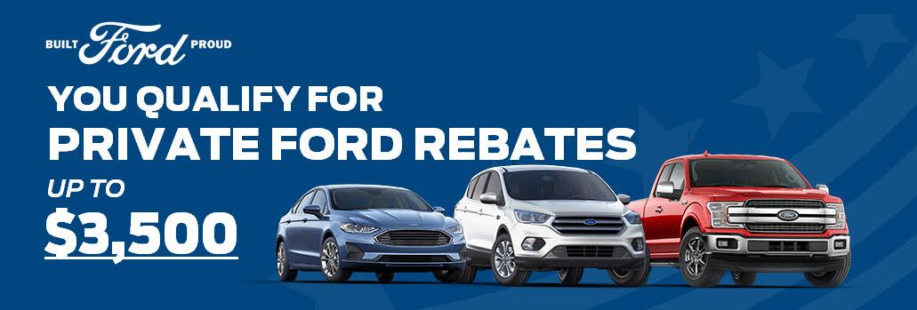 private ford rebates header
