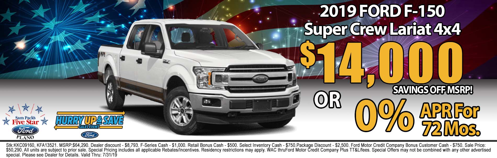Sam Pack S Five Star Ford Of Plano New Used Ford Dealership