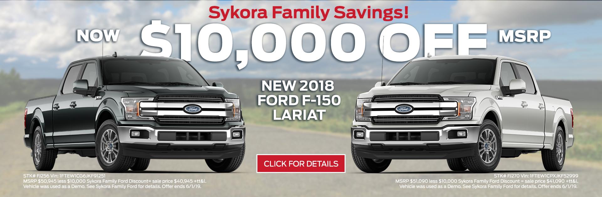 8bfcd23eb5733 Sykora Family Ford