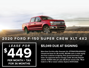 Ford March Specials6
