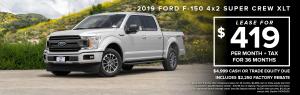 2020 Jan Specials Ford F 150