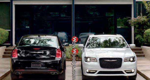 2019 Chrysler 300 Trim Level Comparisons