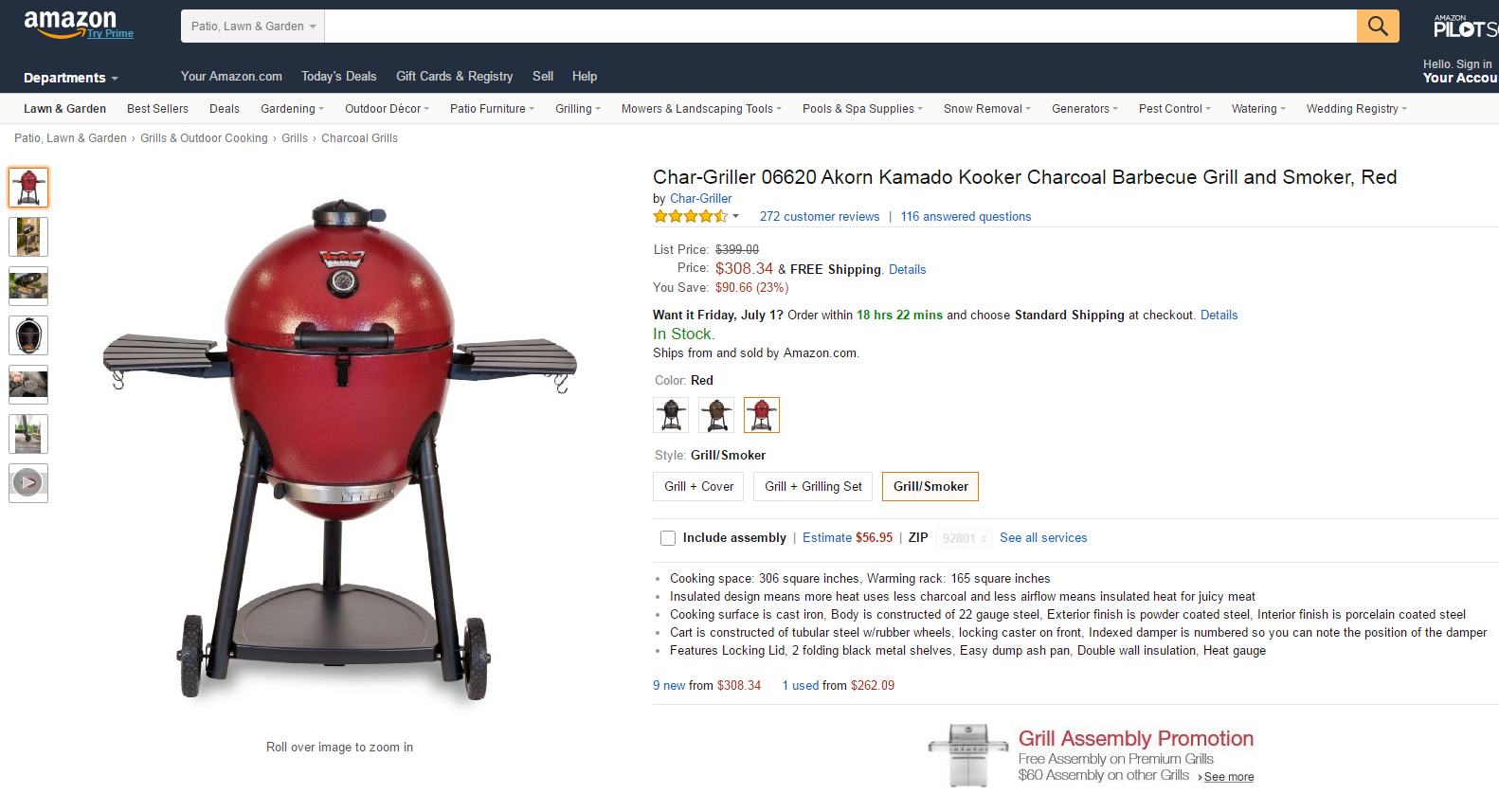 Dealership Customer Experience - Amazon Product Page